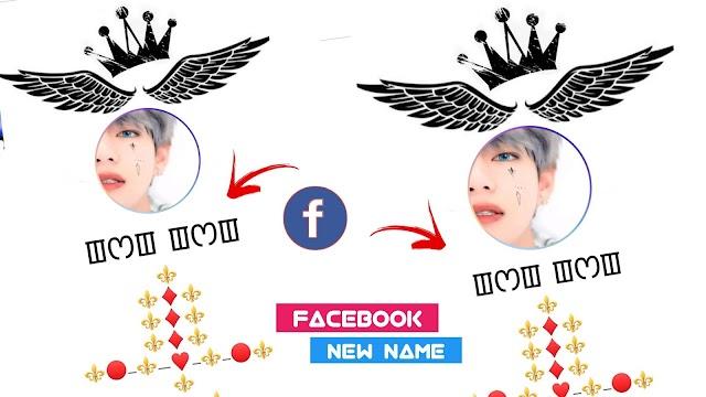 facebook vip account