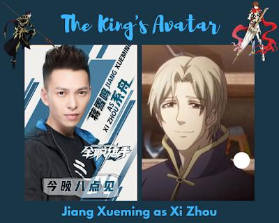 Jiang Xueming as Bound Boat