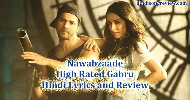 high-rated-gabru-lyrics-in-hindi