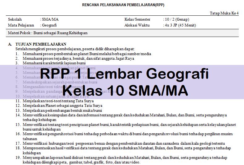 Rpp 1 Lembar Geografi Kelas 10 Sma Ma Antapedia Com