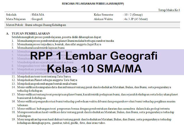 RPP 1 Lembar Geografi Kelas 10 SMA/MA