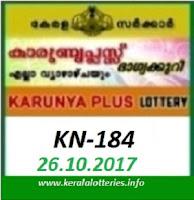 KARUNYA PLUS (KN-184) ON OCTOBER 26, 2017