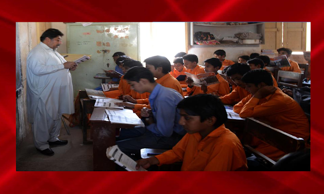 Teacher-education-image