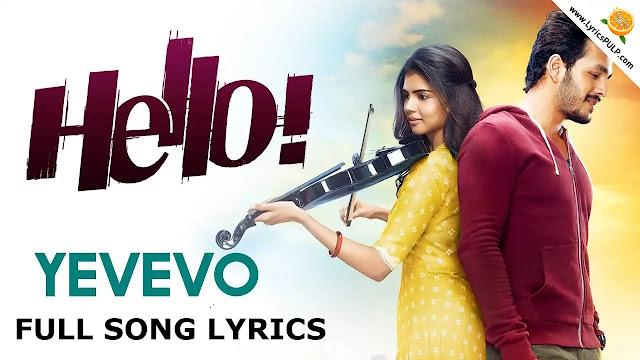 Yevevo Kalalu Kanna Song Lyrics - తెలుగు, English - HELLO Movie Lyrics