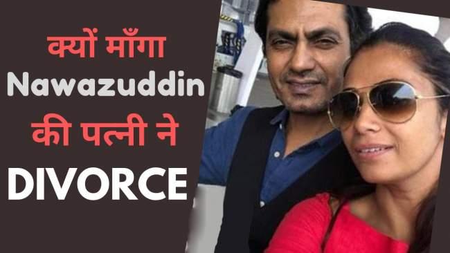 nawazuddin-siddiqui-wife-aaliya-siddiqui-sends-legal-notice-for-divorce