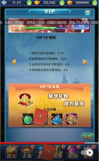 App Tải game Trung Quốc   Game H5 Đại Thoại Tây Du Free Tool nạp GM + 9999999999 KNB Free Full VIP, game lậu mobile, game trung quốc, tải game trung quốc, game trung quốc hay, app tải game trung quốc, tên game trung quốc, cmnd chơi game trung quốc, app trung, app trung quốc, app chỉnh ảnh trung quốc, app xingtu, app live china