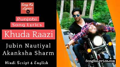 khuda-raazi-lyrics