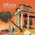 Comic: Shelley Vol. 2 Mary Shelley