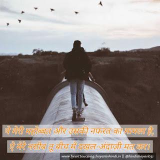 Best 2020 Tanhai Shayari (तन्हाई शायरी ) in Hindi