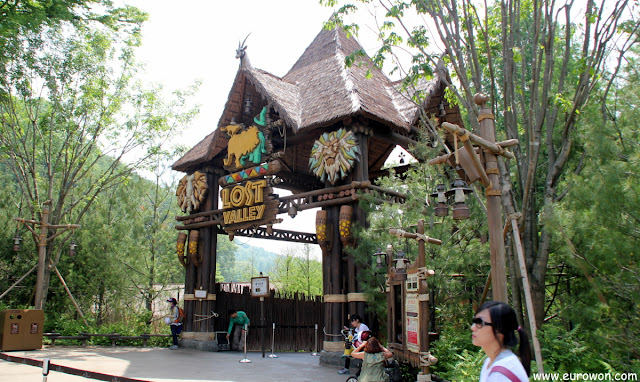 Entrada del Lost Valley de Everland