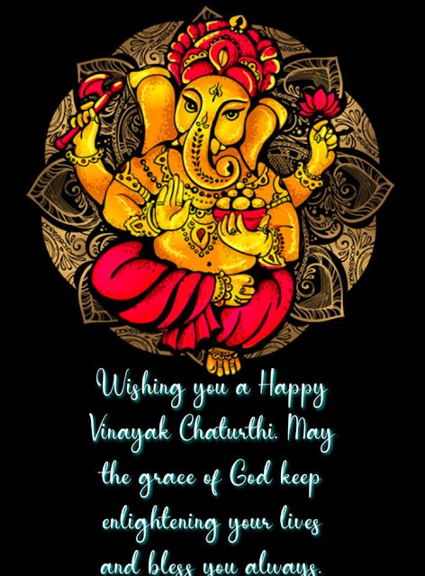 Vinayaka Chavithi 2020