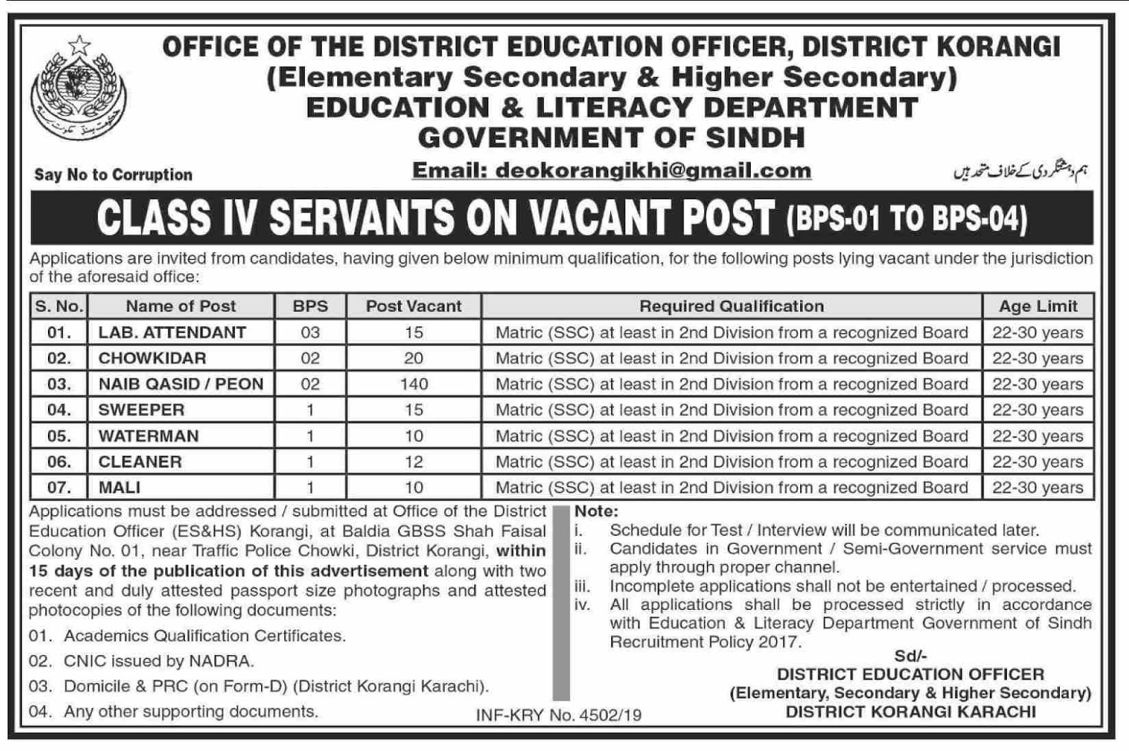 Advertisement for Education and Literacy Department Jobs