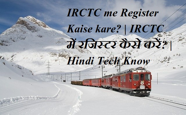 IRCTC me Register Kaise kare? | IRCTC में रजिस्टर कैसे करें? | Hindi , IRCTC,TICKET BOOKING,IRCTC REGISTRATION,