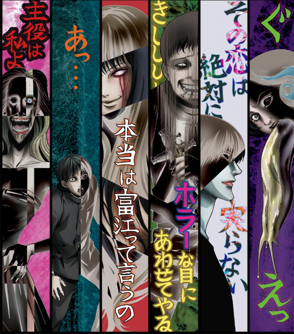 Ito Junji: Collection ost full version
