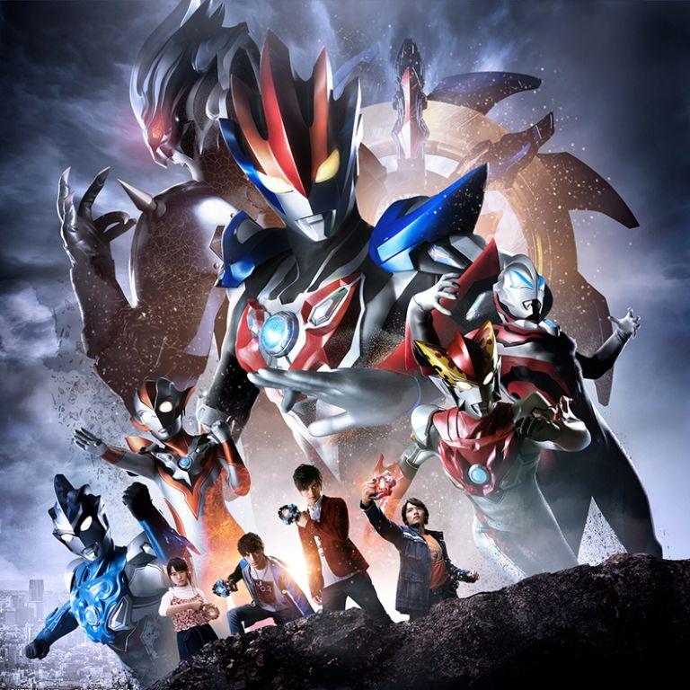 Film Jepang 2019 Ultraman R/B the Movie (Gekijo-ban Urutoraman Rubu Serekuto! Kizuna no Kurisutaru)