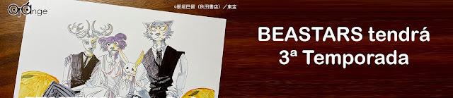 BEASTARS anuncia nueva temporada anime.