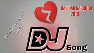 Srujana Nak Nak Nakoddu Full Song Dj Song Dj Karthik Fz Rasoolpura(www.newdjsworld.in)