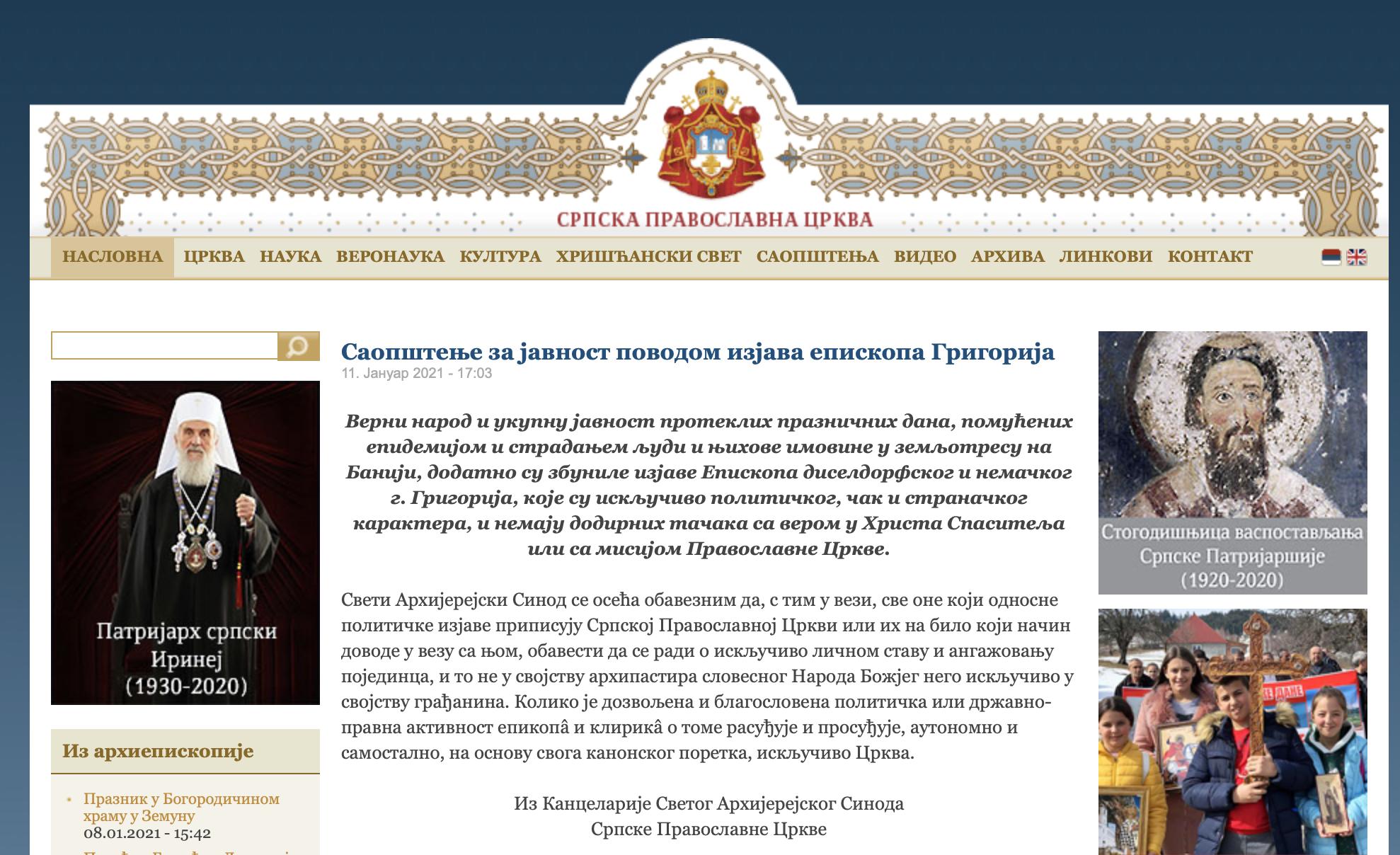 Свети Архијерејски Синод СПЦ-а се оградио од Григорија: Његове изјаве су политичке и немају везе са мисијом Православне Цркве