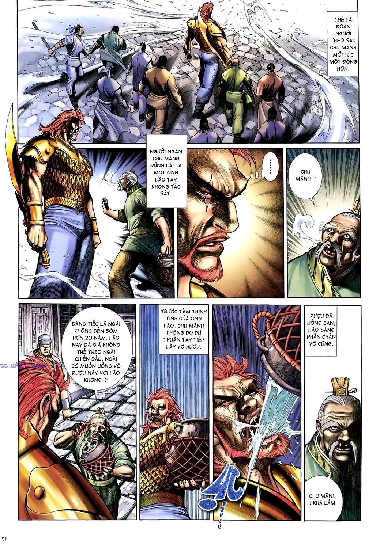 Anh hùng vô lệ Chap 15: Hổ thét long gầm người cạn chén  trang 18