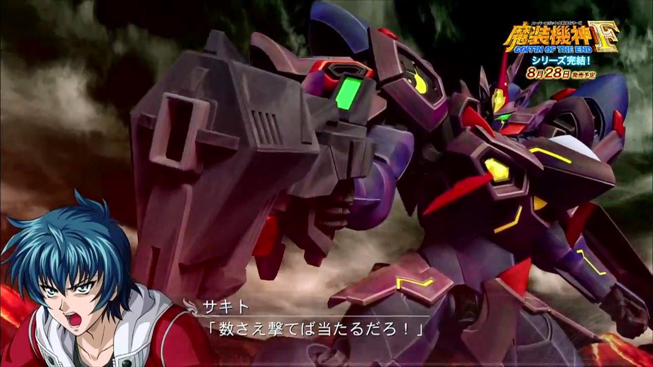 Super Robot Taisen OG Saga: Masou Kishin F Coffin Of The End (PS3)