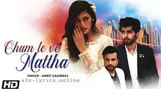 चुम ले वे मत्था Chum Le Ve Mattha Lyrics in Hindi - Ankit Saainraj