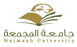 Majmaah University Scholarship