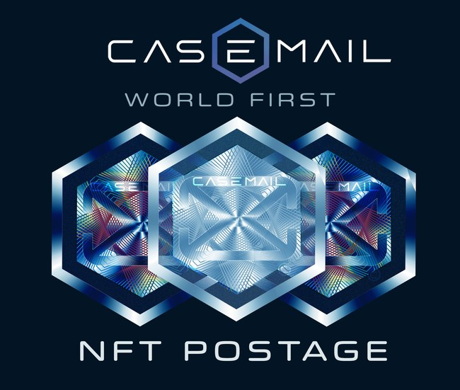 USPS Certifies CaseMail as First Blockchain Generated ePostage