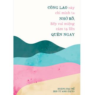 Công Lao Này Chỉ Mình Ta Nhớ Rõ, Sếp Vui Miệng Cảm Tạ Liền Quên Ngay ebook PDF-EPUB-AWZ3-PRC-MOBI