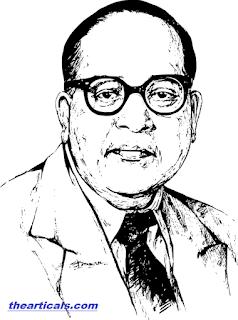 डॉ. बाबासाहेब भीमराव अम्बेडकर से जुड़े रोचक तथ्य - Interesting facts related to Dr. Babasaheb Bhimrao Ambedkar