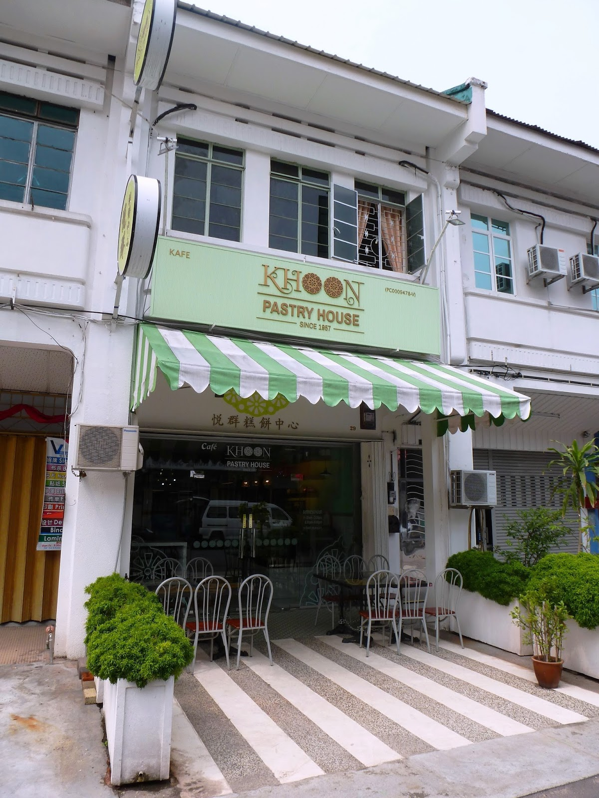 Khoon Pastry House Cafe