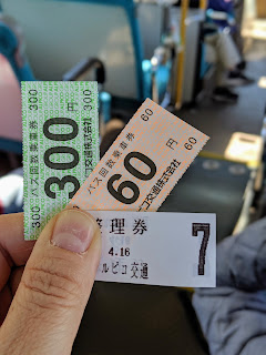 Matsumoto Japan bus tickets