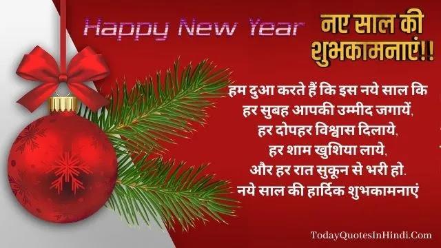 funny happy new year 2021   happy new year google