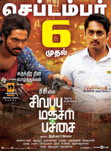 Sivappu Manjal Pachai 2019 Tamil Full Movie Mp4 Download mp4moviez