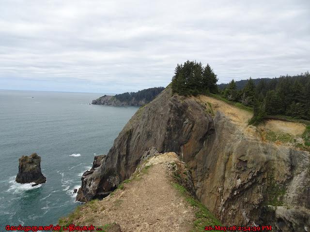 Devils Cauldron cliff