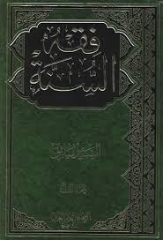 Karya-Karyanya Sayyid Sabiq