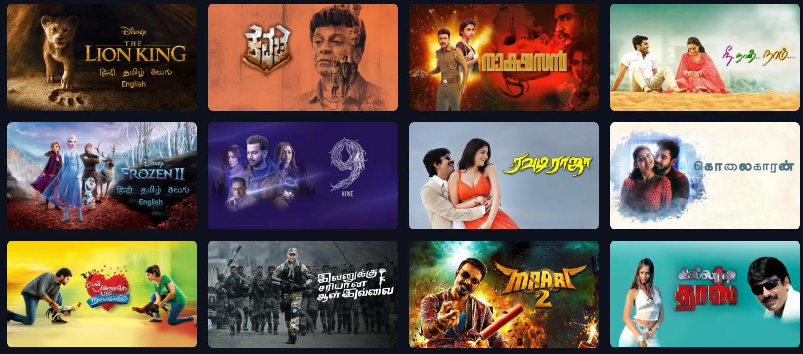 Movies Ki Duniya 2021