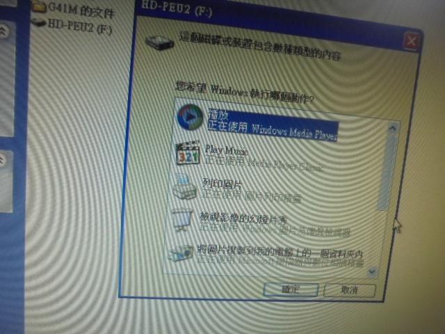 岡信科技→現場救援~記憶卡,錄音筆檔案資料救援: 2.5吋行動 ...