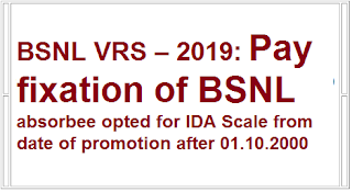 bsnl-vrs-2019-instructions-regarding-bsnl-absorbee