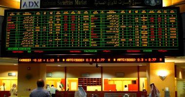 البورصة المصرية استهلت تعاملات جلسة نهاية الأسبوع بارتفاع جماعي للمؤشرات.
