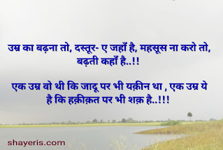 28 best sad love hindi shayari with images