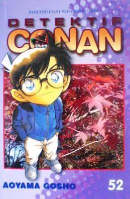 detective conan vol 52 - aoyama gosho