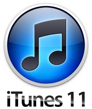 تحميل برنامج اي تونز iTunes للايفون مجانا