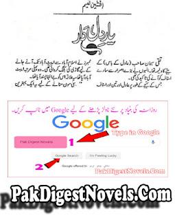 Yaar-E-Dil Dar By Afsheen Naeem Urdu Afsana Free Download Pdf