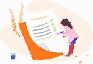 Puisi Sebagai Karya Filsafat - Noor Aini Cahya Khairani