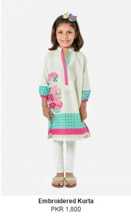 3fbb7b44a Khaadi Kids- Khaadi Man- Khaadi Women Eid Collection 2016-17 ...