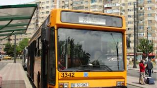 Ρουμανία: Με πρόστιμο κινδυνεύουν όσοι φορούν βρώμικα ρούχα στα μέσα μαζικής μεταφοράς