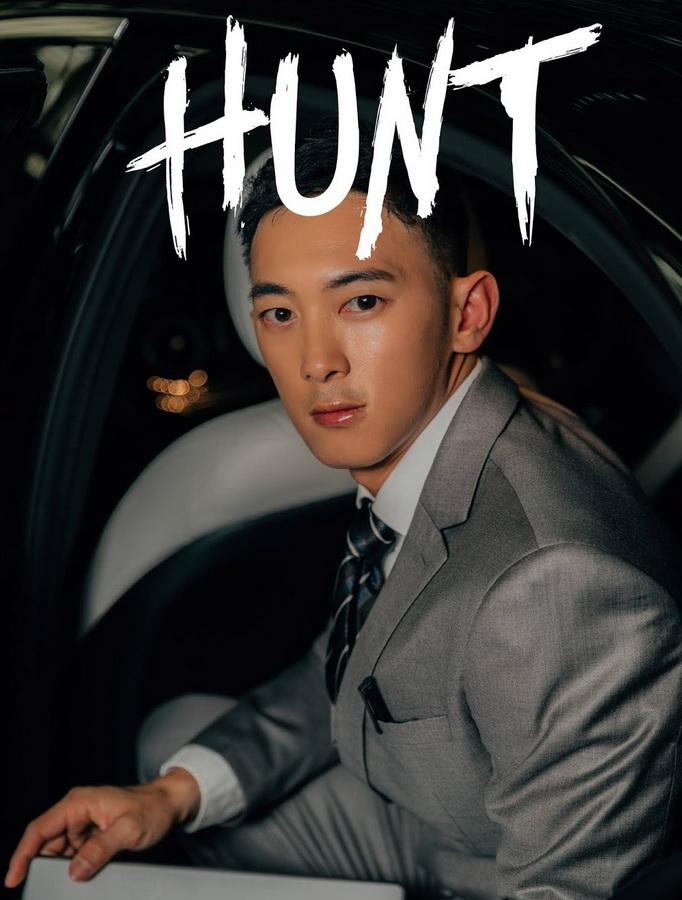 HUNT 04   Naughty Driver