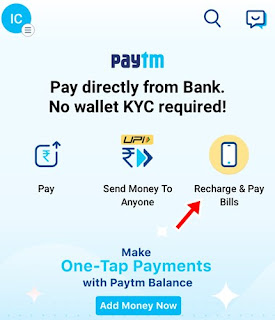Recharge and pay bills par click kare