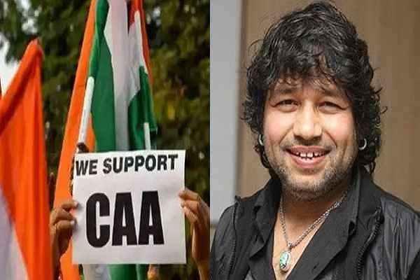 कैलाश खेर नें किया CAA का समर्थन, विरोधियों पे बोले- 'शिव के यज्ञ में भी दैत्यों नें विघ्न डाला था'