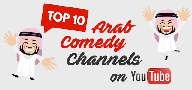 #دردشة_تقنية 5 : أسباب و عوامل جعلت تجربة اليوتيوب في السعودية هي الأنجح عربيا !
